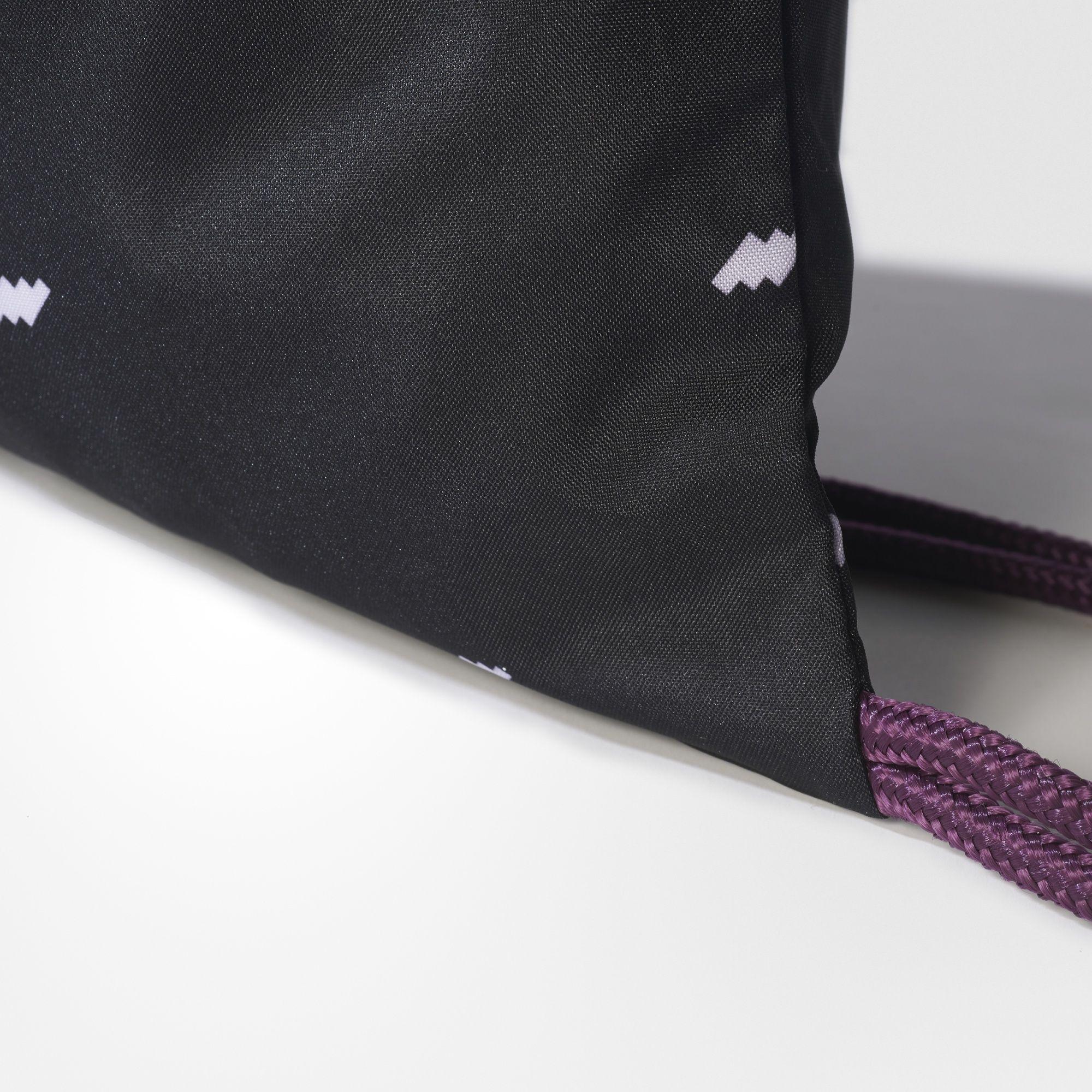 Adidas športové vrecko BR5043 GYMBAG GR 3 ecda94e393